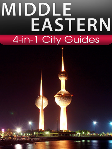 Middle Eastern City Guides 4-n-1 by Feel Social middle eastern food recipes