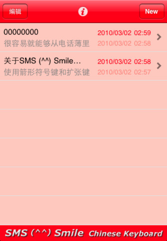 how to download chinese keyboard