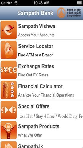 Sampath Bank PLC iPhone Edition Finance Sampath Bank