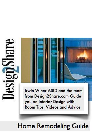Home Remodeler! home designing