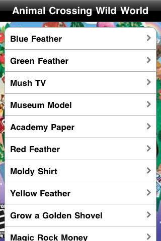 Folk vet iphone app