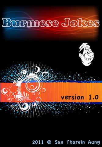 Burmese Jokes (Full Version) burmese classic