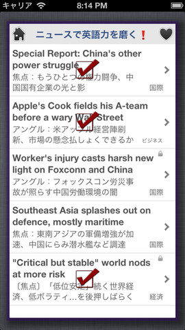 Improve Your Reading Skill with Latest News news reading app