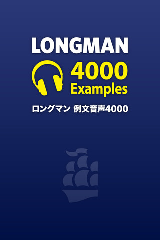 Longman 4000 Examples reference letter examples