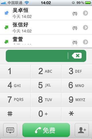 微博Call - 互联网免费电话