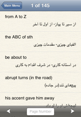 Persian to English & English to Persian Dictionary on the App Store
