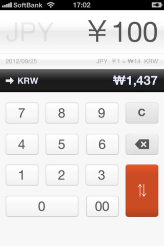 JPY KRW Currency Converter 1.0 App for iPad, iPhone - Travel - app by ...