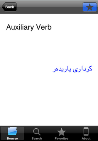 how to learn kurdish to english