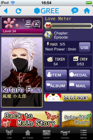 Shall we date?:Ninja Love for GREE