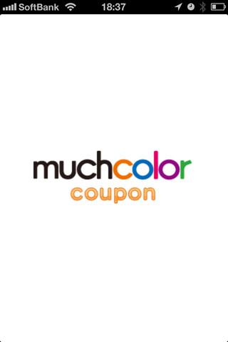 muchPON