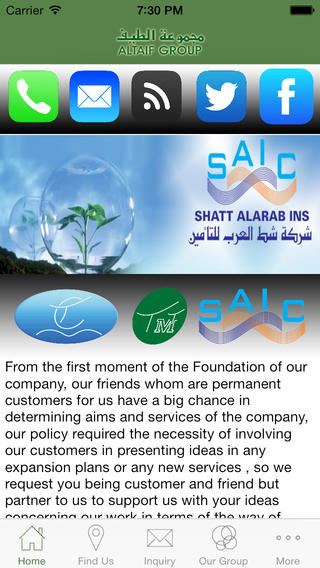Al Taif Group company newsletter ideas