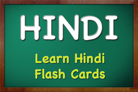 how to download hindi songs in ipad for free