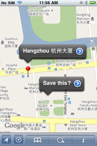 Hangzhou Offline Street Map (English+Chinese)-杭州离线街道地图