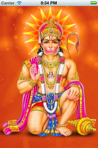 Hanuman chalisa, Bhajan with audio and more 1.0 App for iPad, iPhone ...