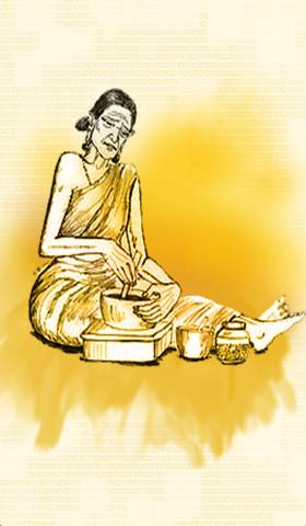 Vaithiyam