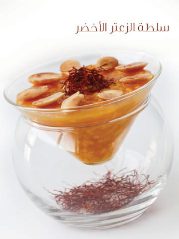 Related to arabian starter recipes khanapakana
