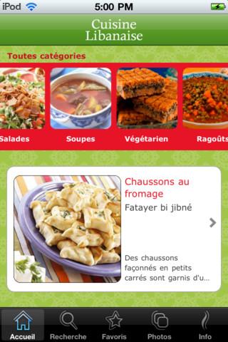 cuisine libanaise 101 recettes lifestyle cuisine libanaise. Black Bedroom Furniture Sets. Home Design Ideas