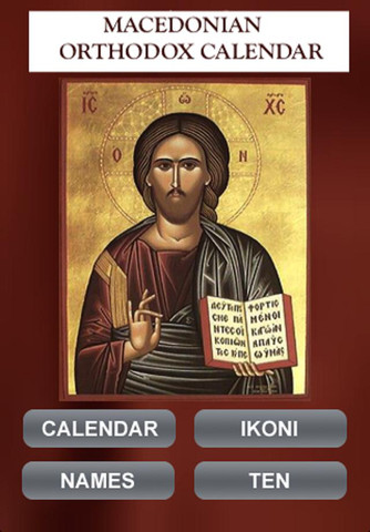 Macedonian Orthodox Calendar 1.0