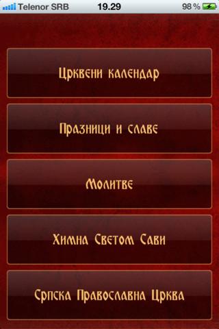 Download Pravoslavni Crkveni Kalendar iPhone iPad iOS