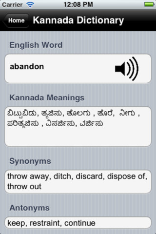 IndiaDict s English to Kannada Dictionary
