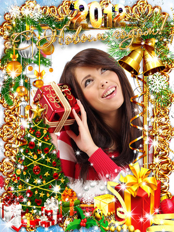 Amazing Christmas Photo Frame HD - Lite