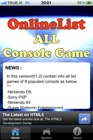 OnlineList : All consoles video games list reference and Database information personal information database
