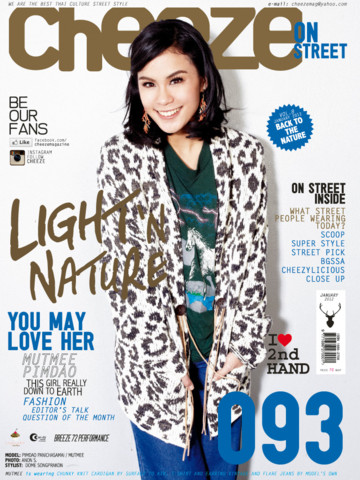 Buf Magazine