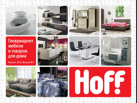 Мебель для кухни  купить в интернетмагазине Hoff по