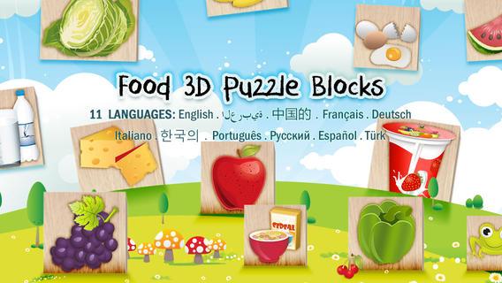 Food 3D Puzzle Blocks 4 Preschool Kids & Children HD - early development of matching, tactile, fine motor and cognitive skills preschool children development