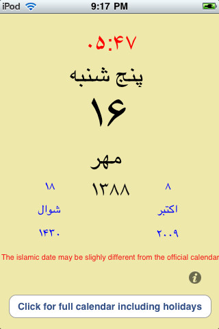 "Today Is"" calendar by jhnri4 - A ""Today Is"" calendar. The date on the ..."
