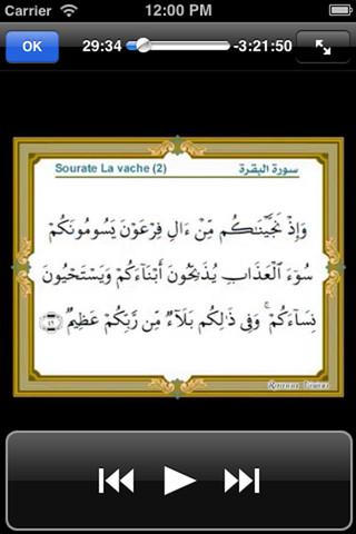 telecharger le coran en arabe pdf