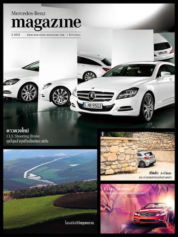 Mercedes benz magazine thailand 1 2012 app for ipad for Mercedes benz thailand