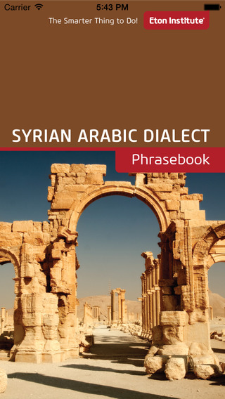 Syrian Arabic Dialect Phrasebook - Eton Institute syrian crisis