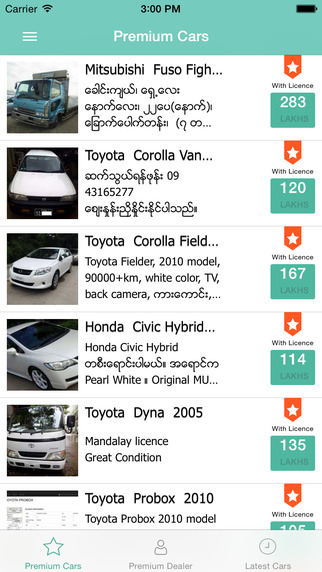 CarsDB - Buy and Sell Cars in Myanmar, Prices and News myanmar news