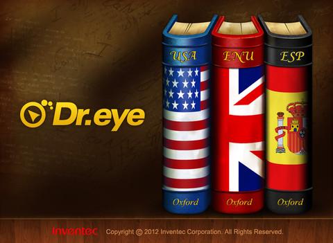 Spanish-English & English-Spanish Dictionary by Dr.eye dictionary english spanish