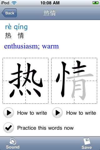 download chinese writing software