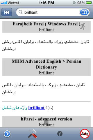 online farsi english dictionary