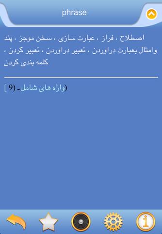 App Farsi Learning English Iphone Free
