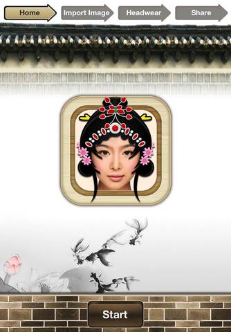 WuShaMao – The Unique Headwear Culture of Ancient China ancient athens culture