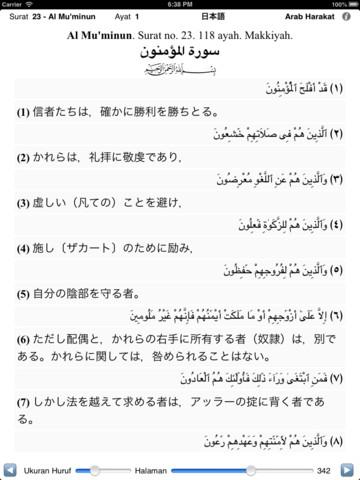 Quran Terjemah Perkata