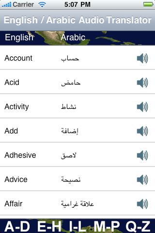 arabic english translation - DriverLayer Search Engine