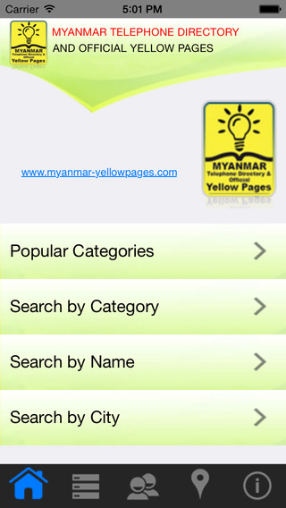 Myanmar Yellow Pages myanmar daily post