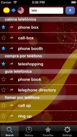 Offline English Spanish Dictionary spanish accents
