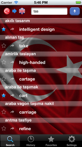 Offline English Turkish Dictionary 1.4.2