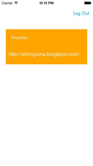 bloguma blogger