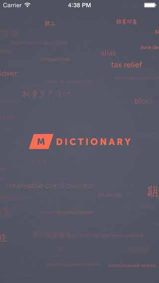 MDictionary – English–French Finance, Banking and Accounting Dictionary, with categories. MDictionary - Anglais-Français Dictionnaire Finance, Banque et Comptabilité, avec des catégories hyundai finance