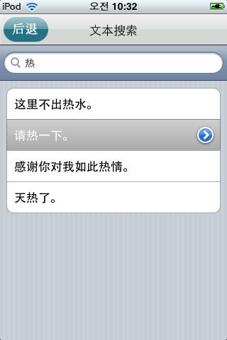 machine translation japanese