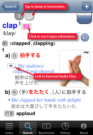 free online dictionary japanese to english