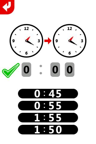add time