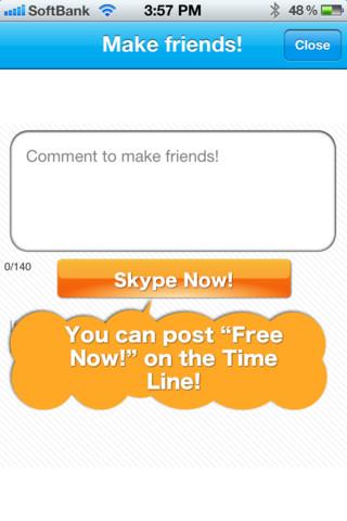 Skype Now!